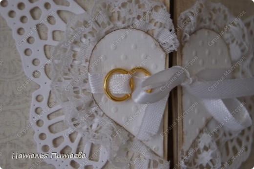 Снова открытка, свадебная + бесконечна фото 1