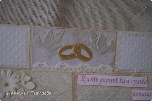Снова открытка, свадебная + бесконечна фото 6