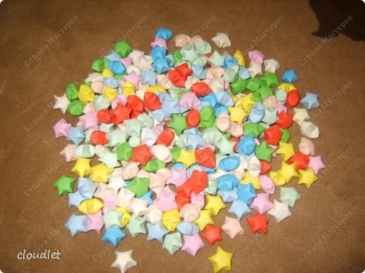 оригами - было сделано ко дню Св.Валентина, в каждой звездочке признание фото 1