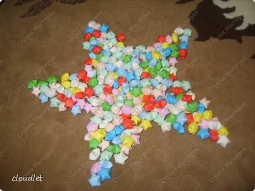 оригами - было сделано ко дню Св.Валентина, в каждой звездочке признание фото 2