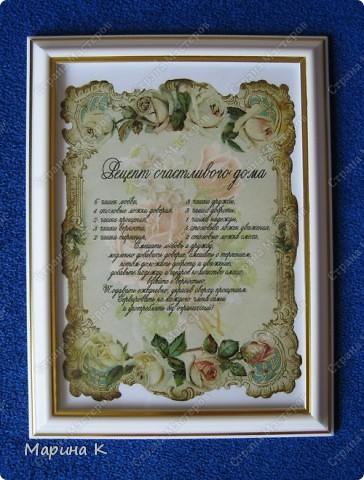 """Розы самые популярные цветы и предметы с их изображением прекрасное украшение интерьера. Трио """"Розы"""" фото 6"""