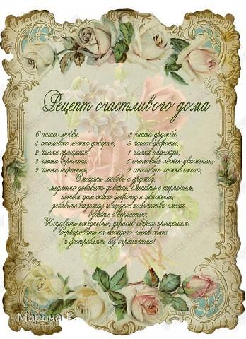 """Розы самые популярные цветы и предметы с их изображением прекрасное украшение интерьера. Трио """"Розы"""" фото 7"""