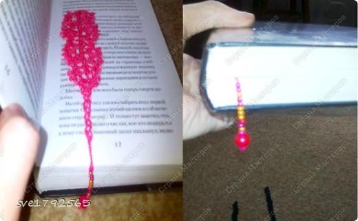 Решила связать себе закладку для книги ... теперь даже читать стало интересней ... фото 1