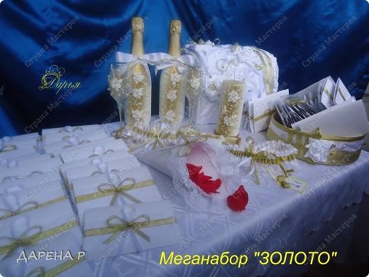 """Меганабор """"золото"""" фото 1"""