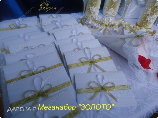 """Меганабор """"золото"""" фото 3"""