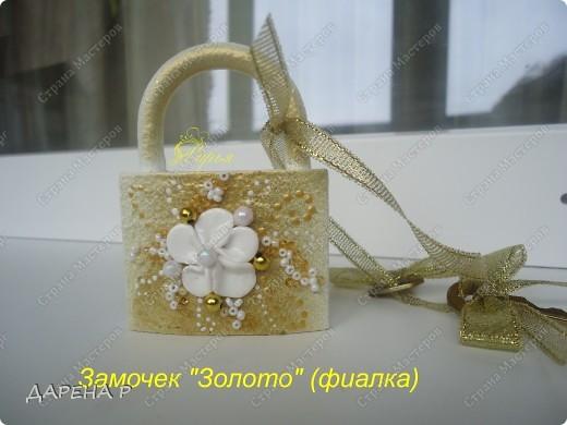 """Меганабор """"золото"""" фото 6"""