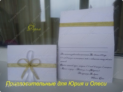"""Меганабор """"золото"""" фото 10"""