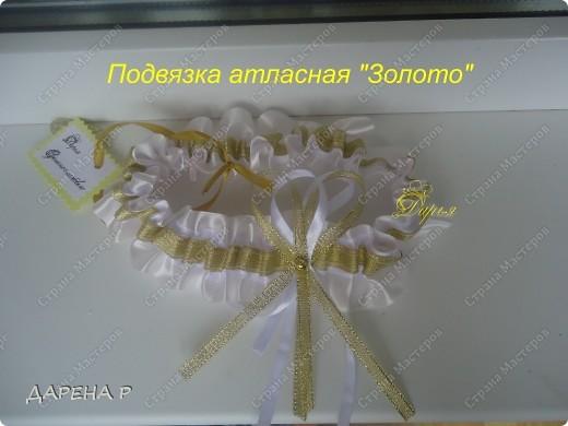 """Меганабор """"золото"""" фото 11"""