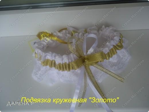 """Меганабор """"золото"""" фото 12"""
