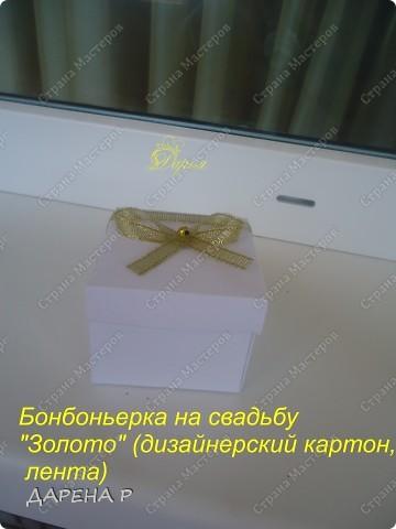 """Меганабор """"золото"""" фото 15"""