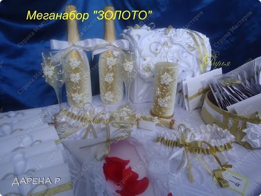 """Меганабор """"золото"""" фото 21"""