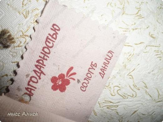 Вот такие у нас получились сувенирчики, делали от души с благодарностью за их труд и хорошее отношение! Они у нас самые замечательные. фото 9
