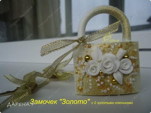 """Меганабор """"золото"""" фото 7"""