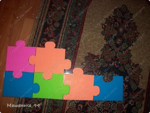 Вдохновилась  здесь... http://stranamasterov.ru/node/214049?c=favorite   Это первая работа, сделанная с одноклассниками))) фото 3