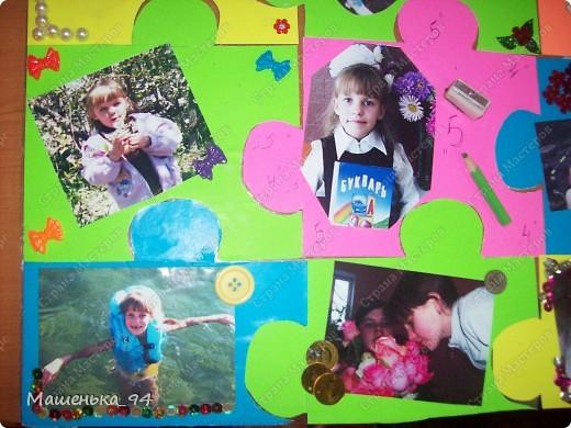 Вдохновилась  здесь... http://stranamasterov.ru/node/214049?c=favorite   Это первая работа, сделанная с одноклассниками))) фото 7