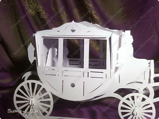 Фото сказочная карета из картона