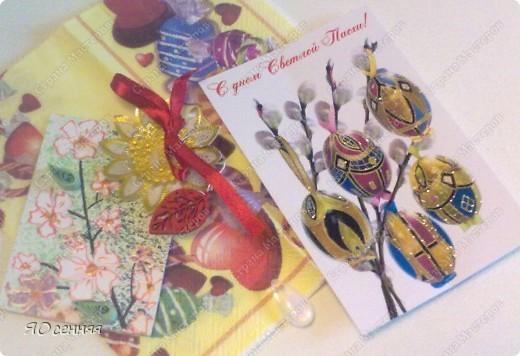 """Игра """"Весна"""" организатор - Настёна - котёна  Это моя карточка, Карточек было пять но общей фото  не сохранилось фото 4"""