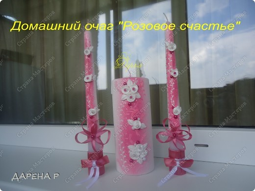 """набор """"Розовое счастье"""" фото 2"""
