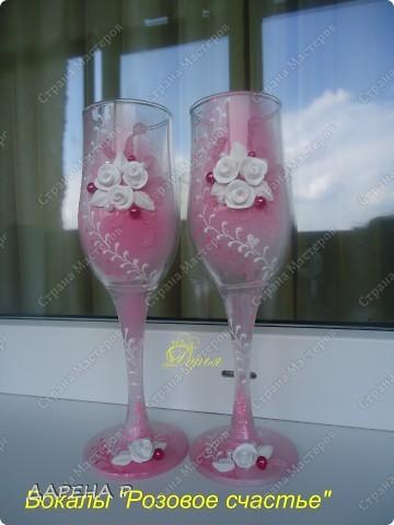 """набор """"Розовое счастье"""" фото 3"""
