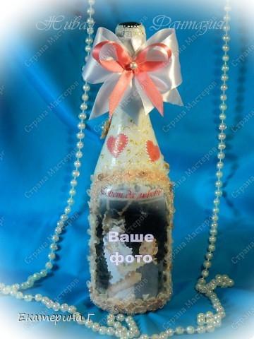 Вот такая бутылочка с фото получилась для конкурса на свадьбе фото 1