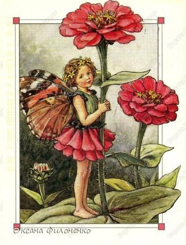 фея  с цветком фото 5