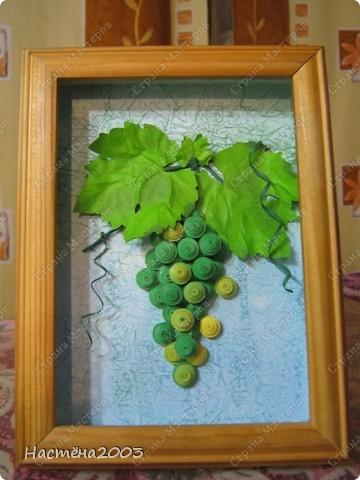 Понравился виноград и решила сделать себе тоже. Листочки для винограда распечатали на принтере, я их вырезала и придала форму. Мама помогла углубить рамку. фото 1