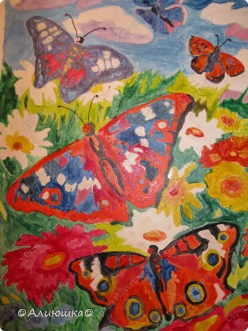 А вот и мои Бабочки. Рисовала акварелью. Жду ваших комментариев