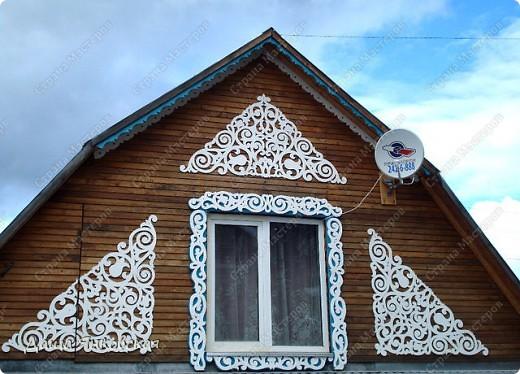 Диадемка для дома )))  фото 2