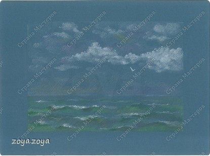 Моё море