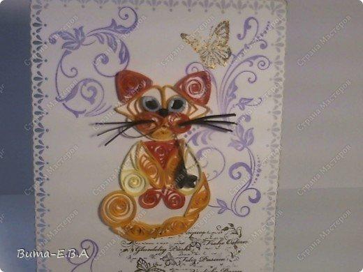 Вот еще одна открыточка оформленная и дыроколами и штампиками... котика сделала Маша...она его еще не делала ни разу, но все время хотела и рвалась сделать, но как то не было у неё на это время. Так что для неё это, большое достижение! фото 3