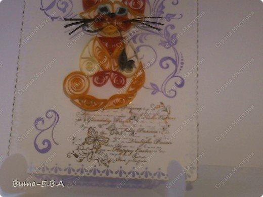 Вот еще одна открыточка оформленная и дыроколами и штампиками... котика сделала Маша...она его еще не делала ни разу, но все время хотела и рвалась сделать, но как то не было у неё на это время. Так что для неё это, большое достижение! фото 6
