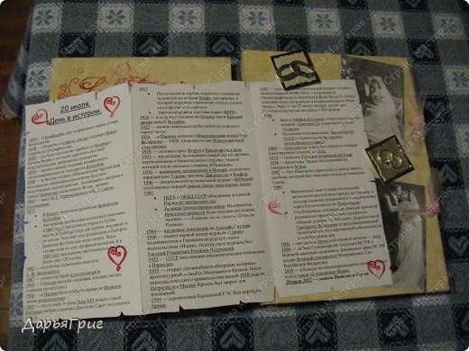 Титульный лист.  фото 3