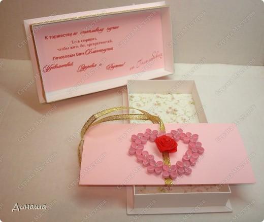 Добрый вечер страна! Сегодня у меня свадебный набор: открытка, коробочка для денег и кусудама. фото 10