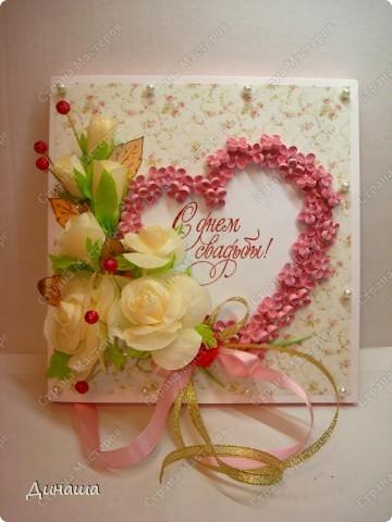 Добрый вечер страна! Сегодня у меня свадебный набор: открытка, коробочка для денег и кусудама. фото 2