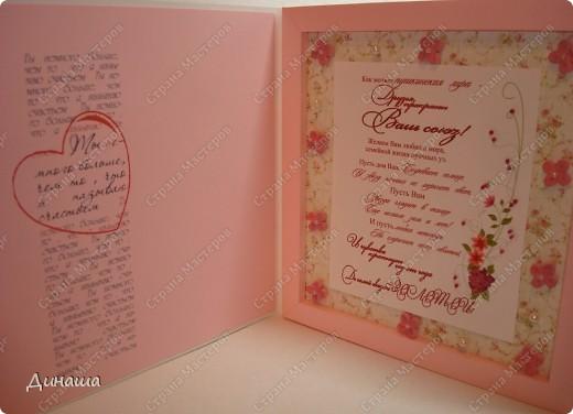 Добрый вечер страна! Сегодня у меня свадебный набор: открытка, коробочка для денег и кусудама. фото 5