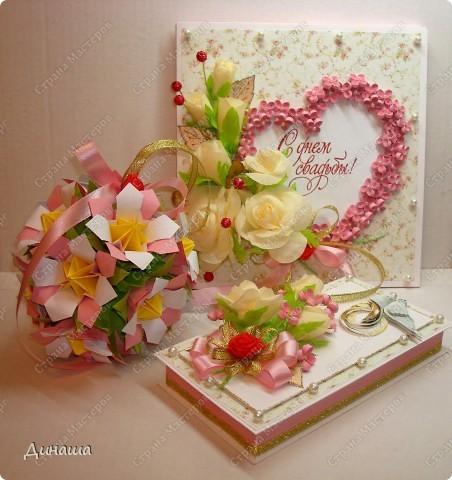 Добрый вечер страна! Сегодня у меня свадебный набор: открытка, коробочка для денег и кусудама. фото 1