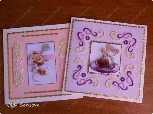 Здравствуйте, сегодня я с новыми детскими открыточками. фото 1
