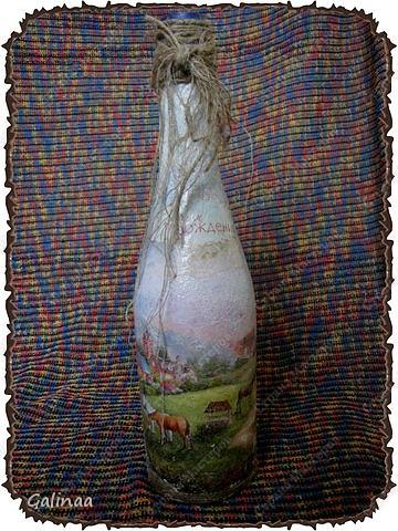 Снова бутылочки! фото 3