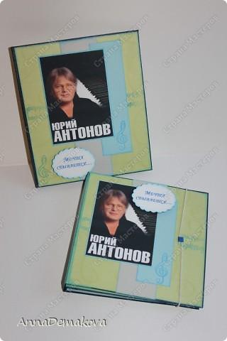 Попросили меня сделать конверт для дисков с записями Юрия Антонова. Женщина, для которой это подарок предназнчается, очень любит этого певца. Ну я и сделала :) фото 1