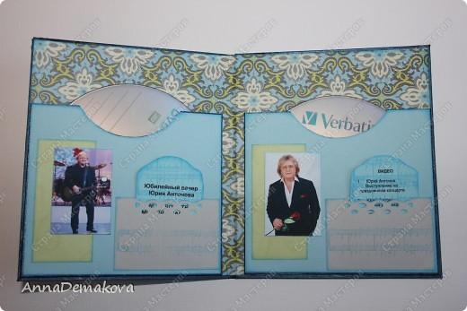 Попросили меня сделать конверт для дисков с записями Юрия Антонова. Женщина, для которой это подарок предназнчается, очень любит этого певца. Ну я и сделала :) фото 3