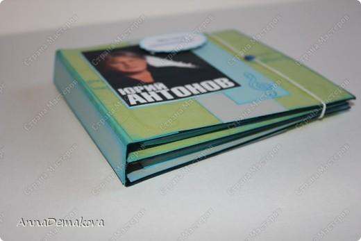 Попросили меня сделать конверт для дисков с записями Юрия Антонова. Женщина, для которой это подарок предназнчается, очень любит этого певца. Ну я и сделала :) фото 5