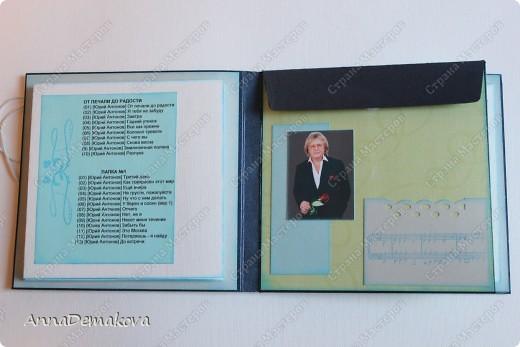 Попросили меня сделать конверт для дисков с записями Юрия Антонова. Женщина, для которой это подарок предназнчается, очень любит этого певца. Ну я и сделала :) фото 6