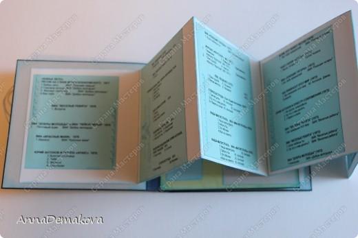 Попросили меня сделать конверт для дисков с записями Юрия Антонова. Женщина, для которой это подарок предназнчается, очень любит этого певца. Ну я и сделала :) фото 7