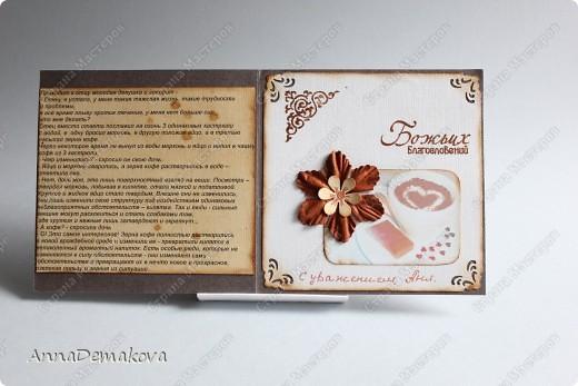 """Ну вот, теперь я могу показать свой кофейный сюрприз. Если кто не знал, Елена Гайдаенко в конце июля проводила игру """"Кофейный сюрприз"""". Я решила поиграть, уж очень сама люблю кофе. Посколько мой адресат сюрприз уже получила, я могу теперь его показать и вам. фото 3"""