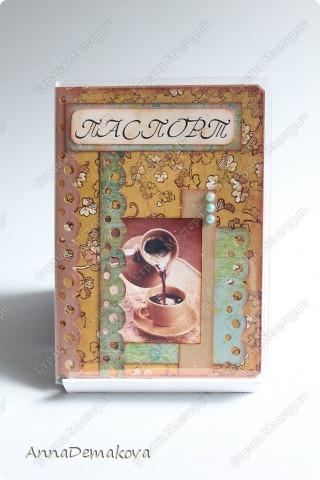 """Ну вот, теперь я могу показать свой кофейный сюрприз. Если кто не знал, Елена Гайдаенко в конце июля проводила игру """"Кофейный сюрприз"""". Я решила поиграть, уж очень сама люблю кофе. Посколько мой адресат сюрприз уже получила, я могу теперь его показать и вам. фото 9"""