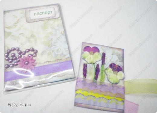 Мои карточки фото 7