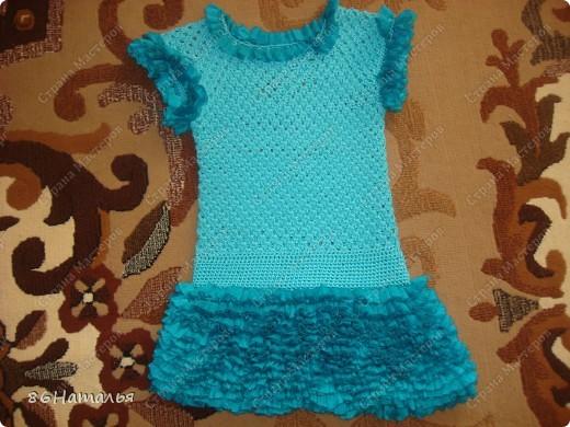 Платье для дочурки!!!