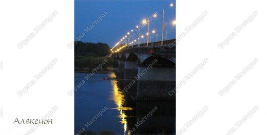 Старый мост через Вятку фото 8