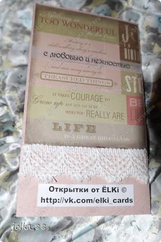 """Заказала у меня девочка открытку с надписью """"Любимой мамочке в день рождения"""" с конвертом для денег. Всегда слово """"мама"""" таит в себе что-то доброе и нежное, поэтому захотелось увидеть в открыточке тёплые, не кричащие оттенки.  Основа открытки - матовый текстурированный картон светло-розового цвета. Фон - скрап-бумага с надписями бежево-розовых тонов. Края бумаги я затенила коричневыми тенями. Для украшения были использованы шифоновая и атласная лента, подвеска """"цветочек"""", цветочки-четырёхлистки, самодельная гордения, скелетированный листик, полубусины. фото 4"""