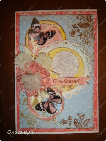 """Здравствуйте, мои дорогие! Сегодня я опять с бабочками. Продолжаю """"мучить скрап"""", и мне все больше и больше нравится это занятие. Наверно, пока не закончатся все бабочки на моей скраповой бумаге, так и будут летать на новых открытках...  фото 17"""
